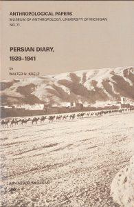 Persian Diary, 1939-1941