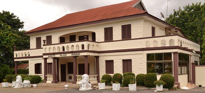 Manhyia Palace Museum, Kumase, Asante, Asanteland, Ghana. http://seekghana.com/wp-content/uploads/2015/04/1078853_306054746205539_152530032_o.jpg