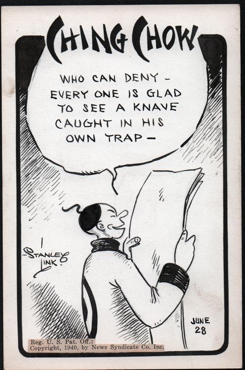 Art: Comics   Brian P Coppola   Page 10