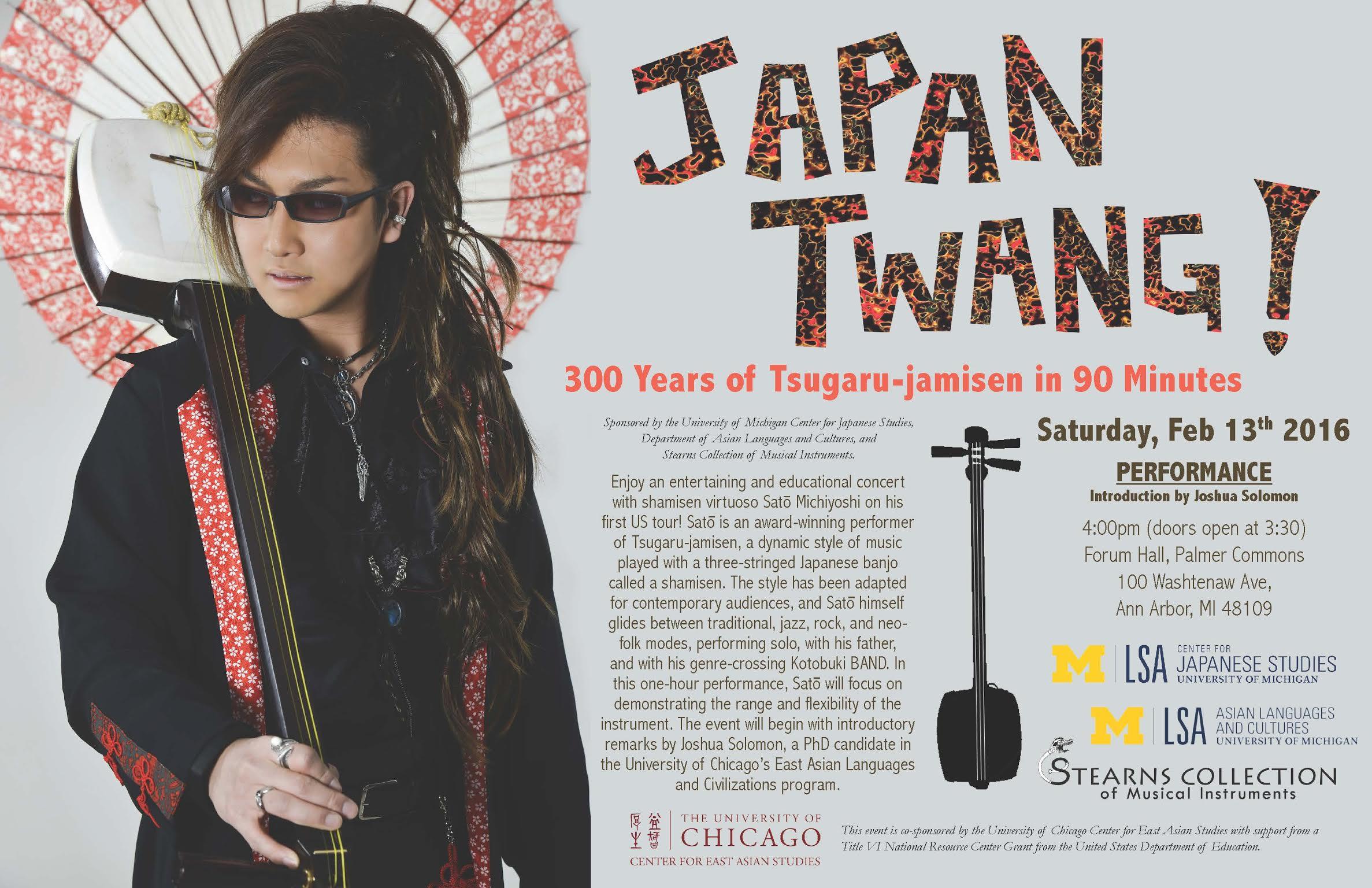 JapanTwangFlyer