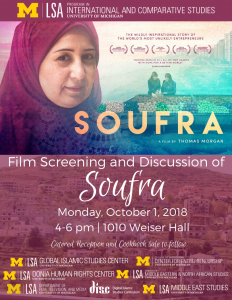 Film Screening and Discussion of Soufra @ 1010 Weiser Hall