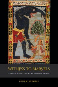 "DISC Supplemental Lecture: ""Witness to Marvels: Sufism and the Literary Imagination"" @ University of Michigan, Weiser Hall 110"