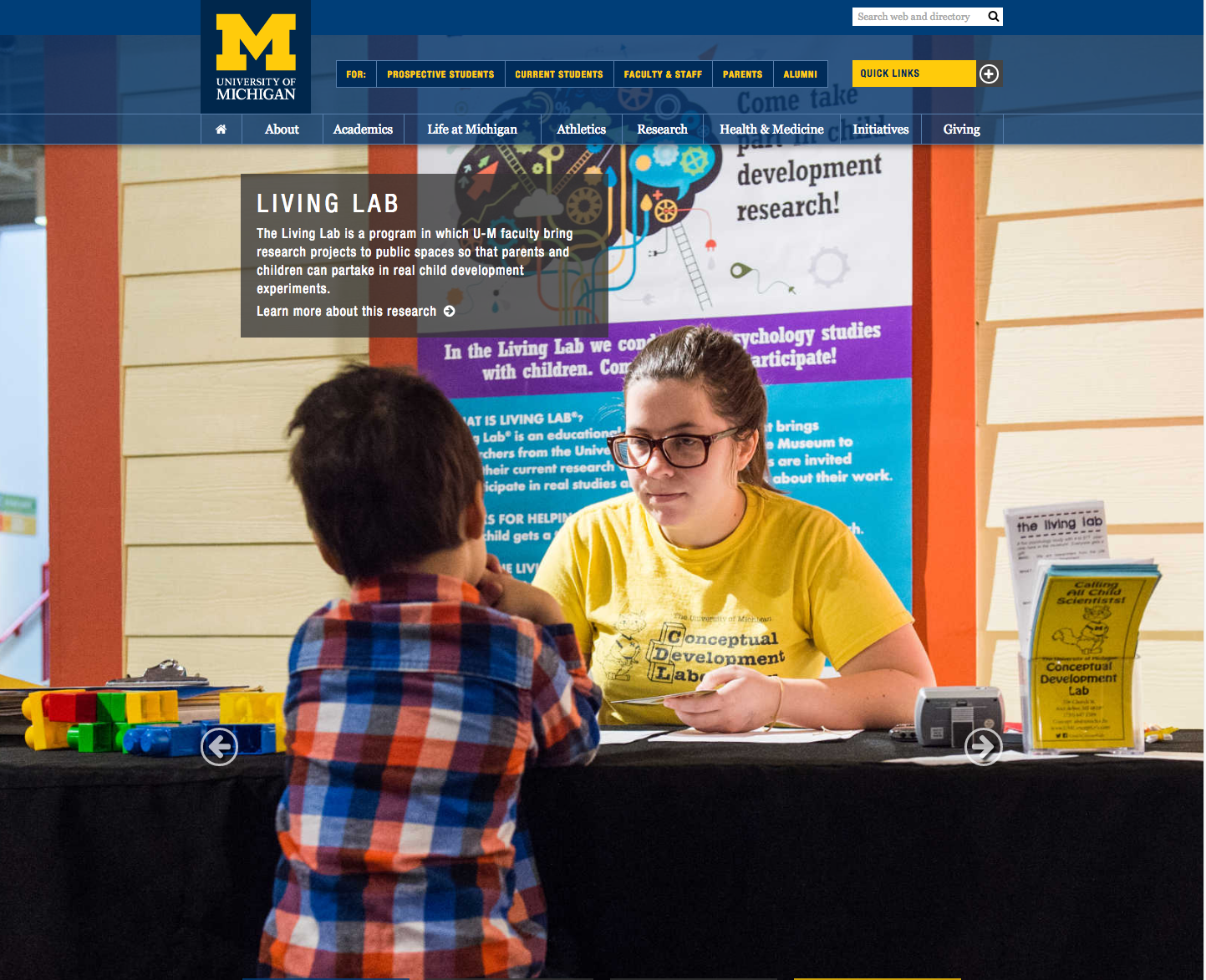 Merranda on UM home page