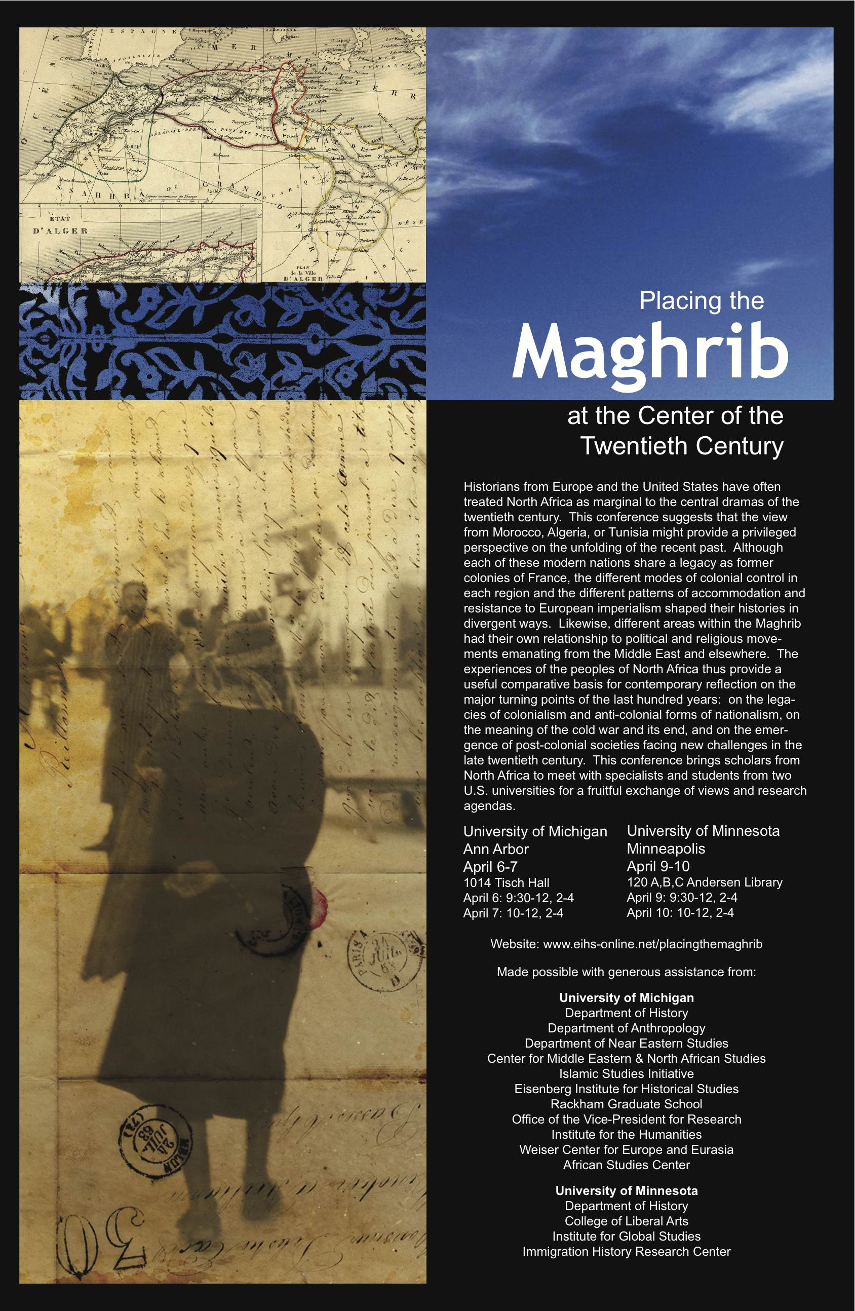 maghrib-poster-eps