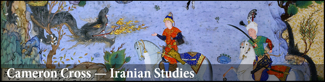 Cameron Cross – Iranian Studies