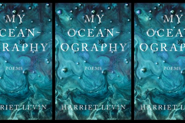 Three copies of Harriet Levin's My Oceanography side by side.