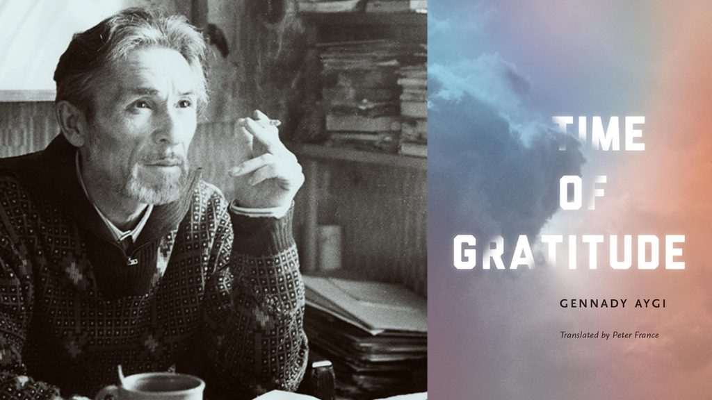 Collage of Gennady Aygi smoking a cigarette and his book, Time of Gratitude.
