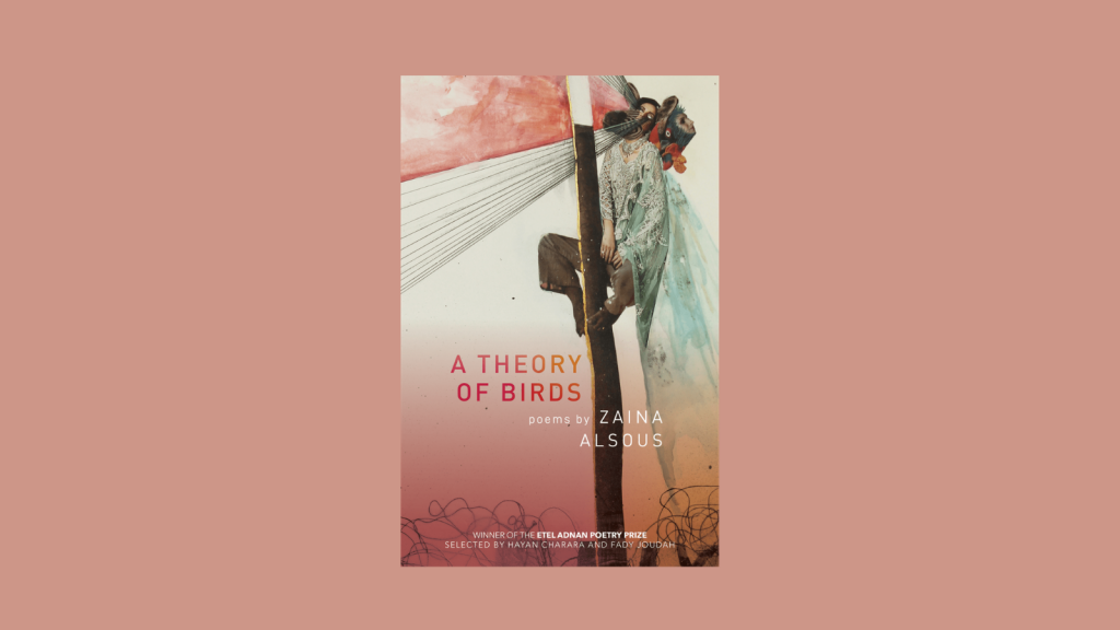 A Theory of Birds by Zaina Alsous Book Cover