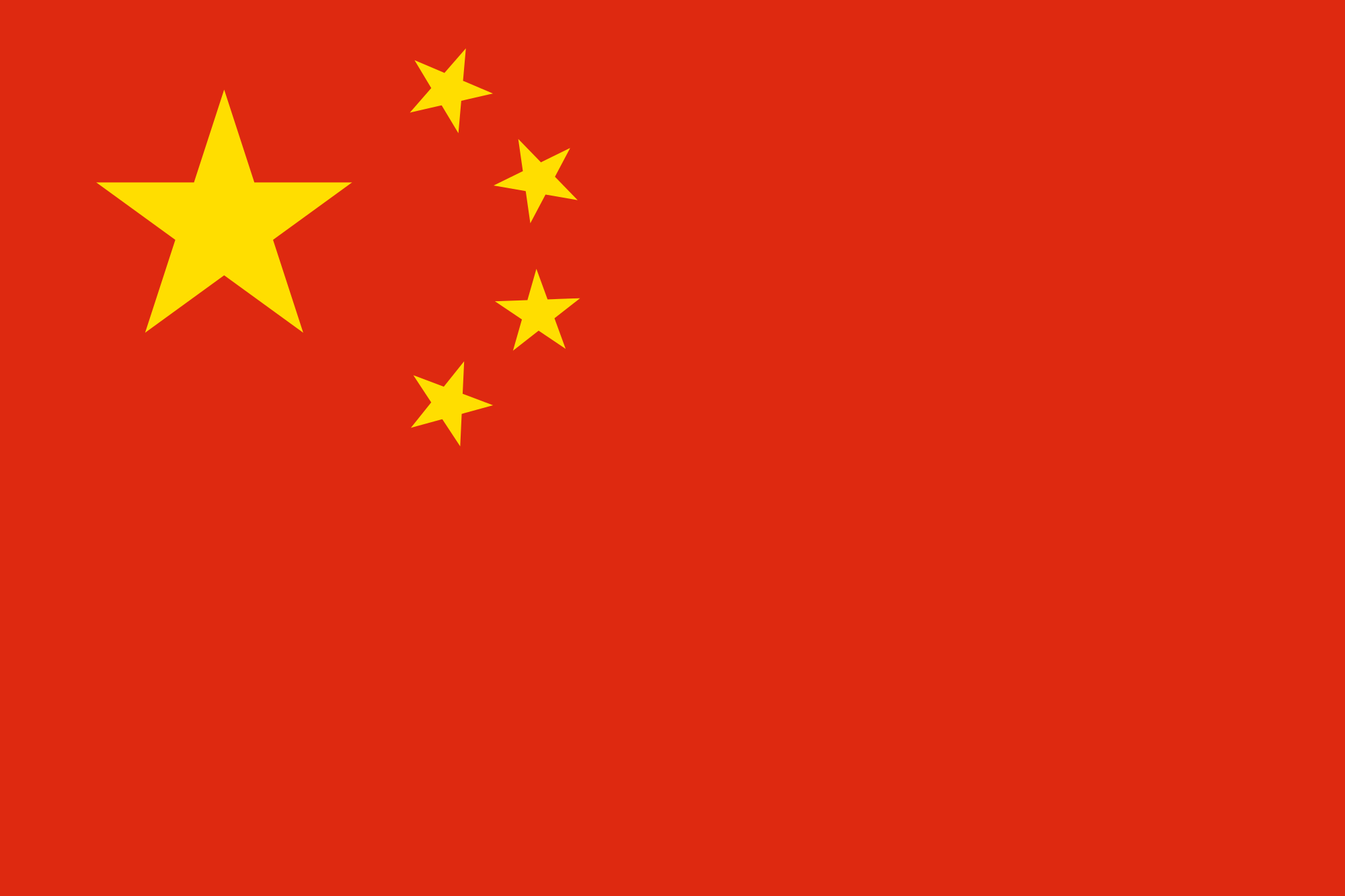 Flag_of_the_People's_Republic_of_China