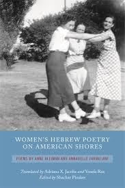 American Hebrew Women Poetry Cover