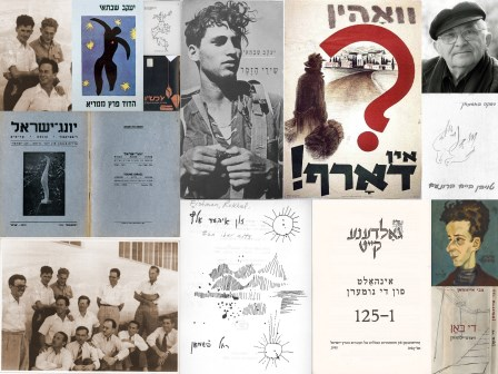 yiddish in Israel compressed