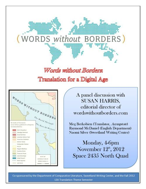 Words-without-Borders-sized