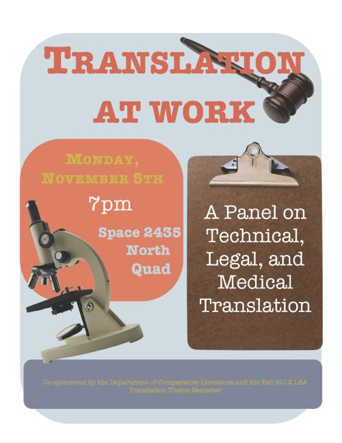 translationatwork_flyer
