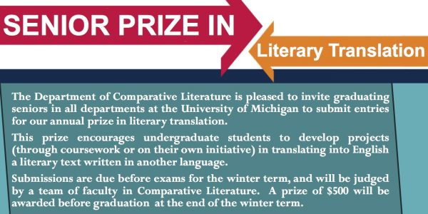 Senior Prize in Literary Translation Flyer_2016 (2)