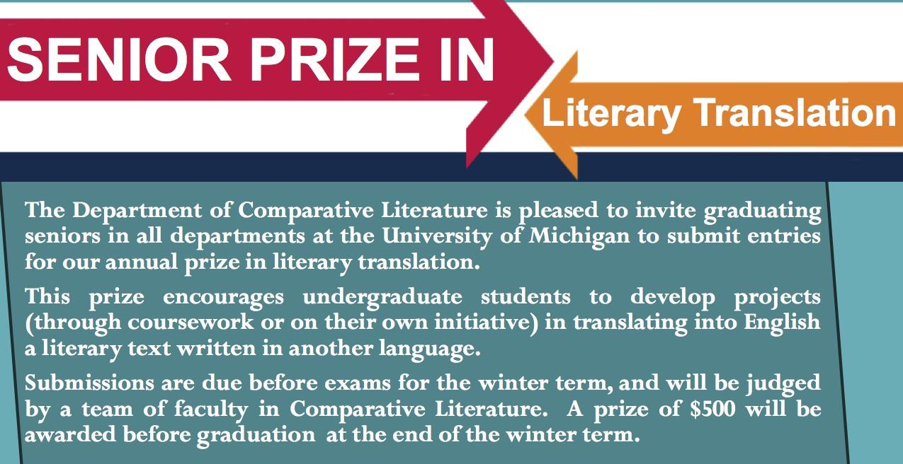 Senior Prize in Literary Translation Flyer_2016 (2)
