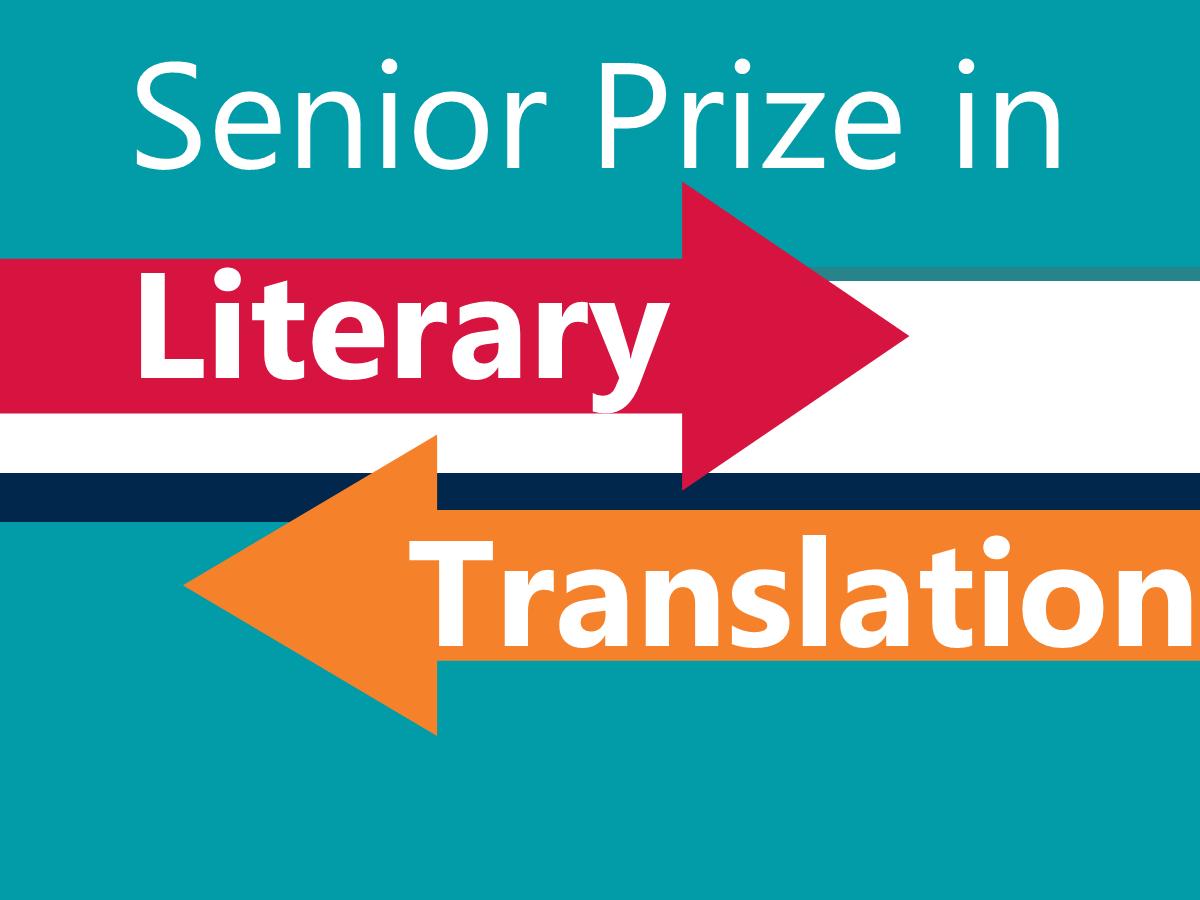 Senior Prize in Literary Translation