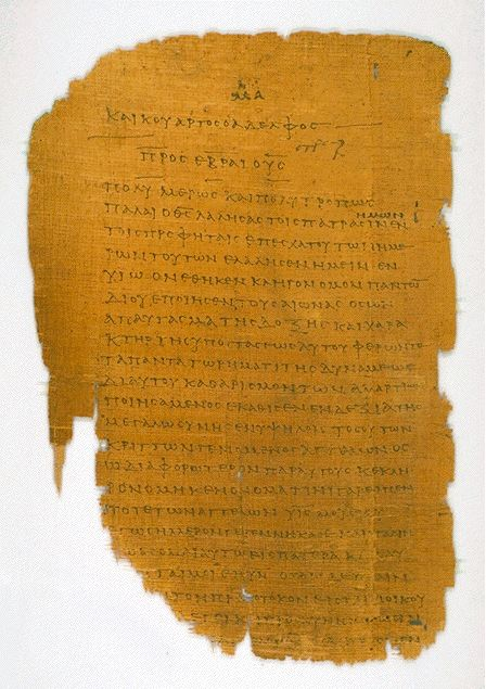 A Fragment from the letters of Paul on papyrus from around 200 CE (from the Michigan papyri collection).