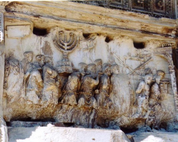 sacred vessels of the Jerusalem Temple _7