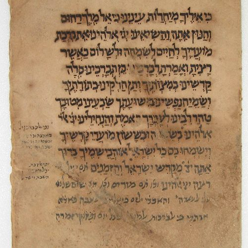 71.2.263 Hebrew Paper (transfer from Kelsey)